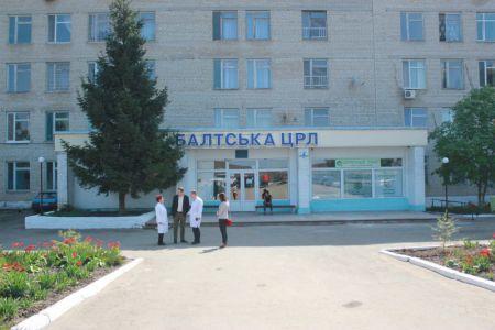 Балтська ЦРЛ (Балтська багатопрофільна лікарня)